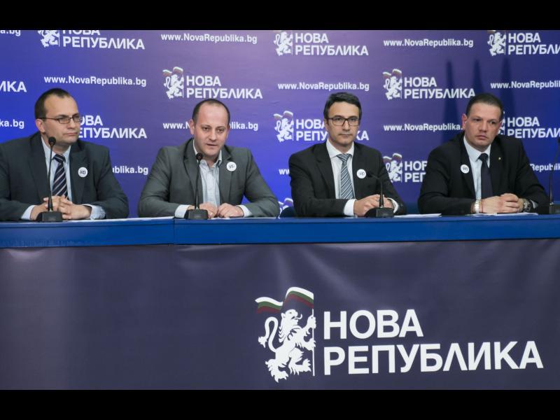 Нова Република: Герджиков да каже до петък кой държи складовете за горива