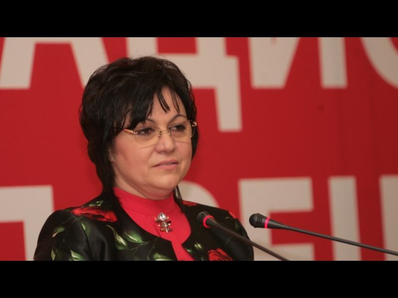 Нинова: Няма да подавам оставка!