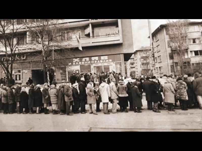 Какво изненадваше българите през 90-те?
