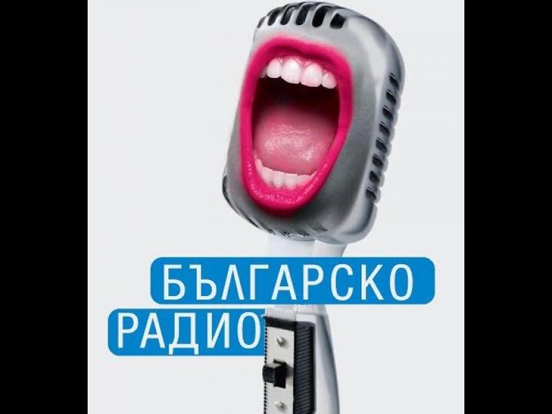 За  байганьовщината на българската музикална сцена