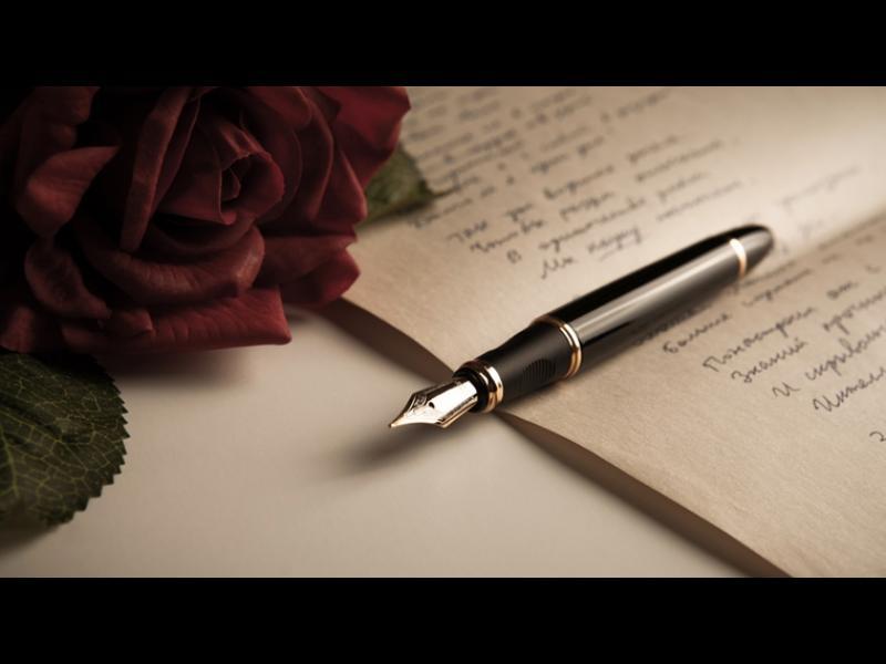 Поетично за поезията