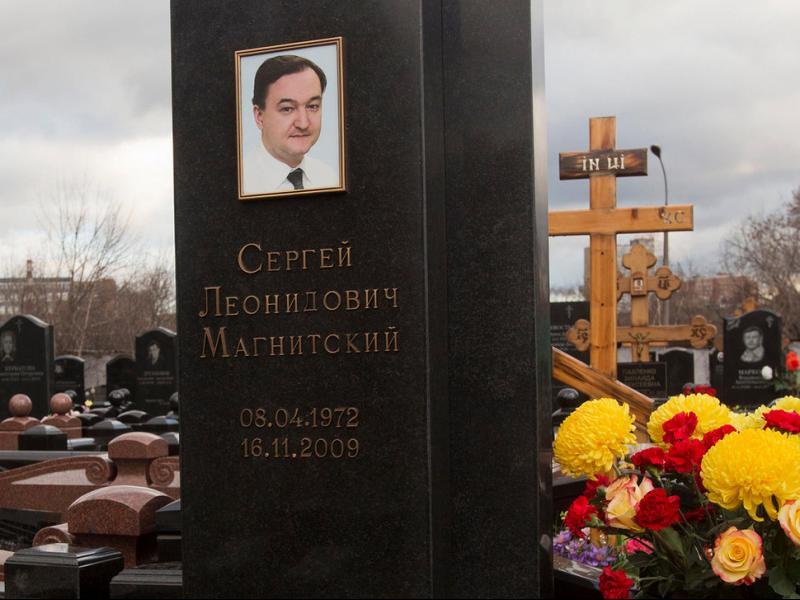 """Адвокатът на Сергей Магнитски """"падна"""" от 4-тия етаж в Русия"""