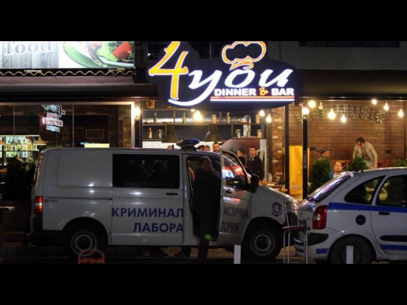 Подпалиха ресторанта в Слънчев бряг, в който бе прострелян Митьо Очите