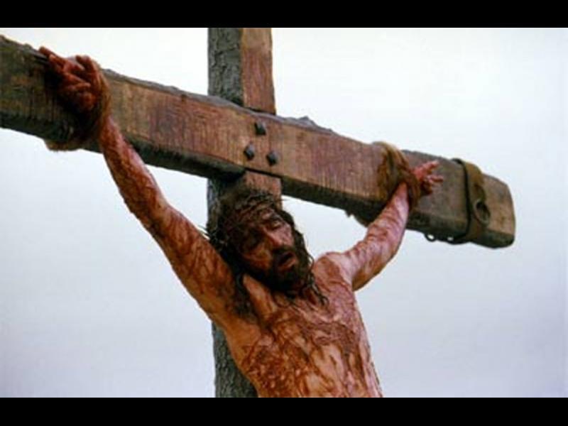 Евангелието, което може да унищожи християнството?