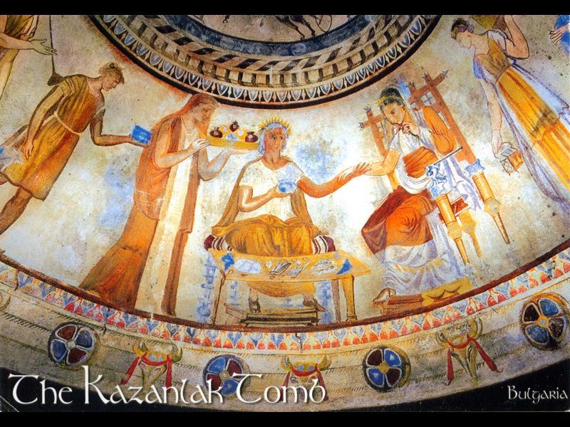Последният земен дом на цар Ройгос - картинка 1