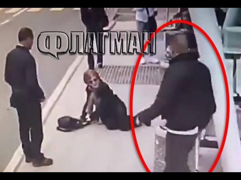 Мъж ритна в гръб и счупи крак на жена на спирка /ВИДЕО/