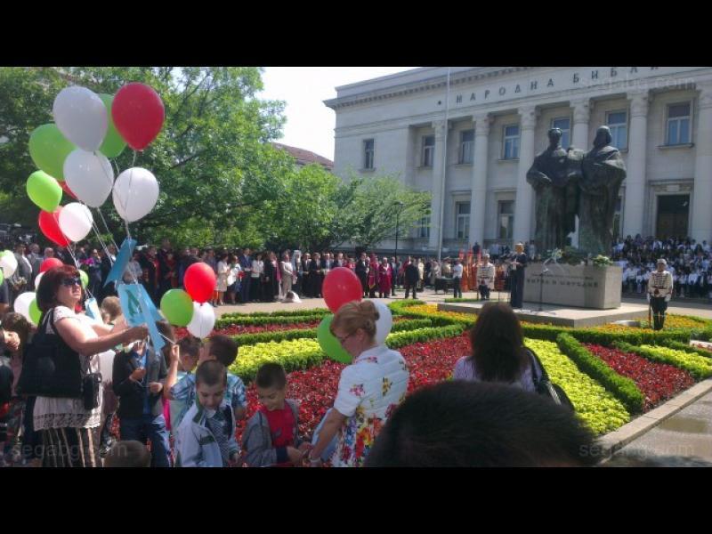 Истинският национален празник на България!