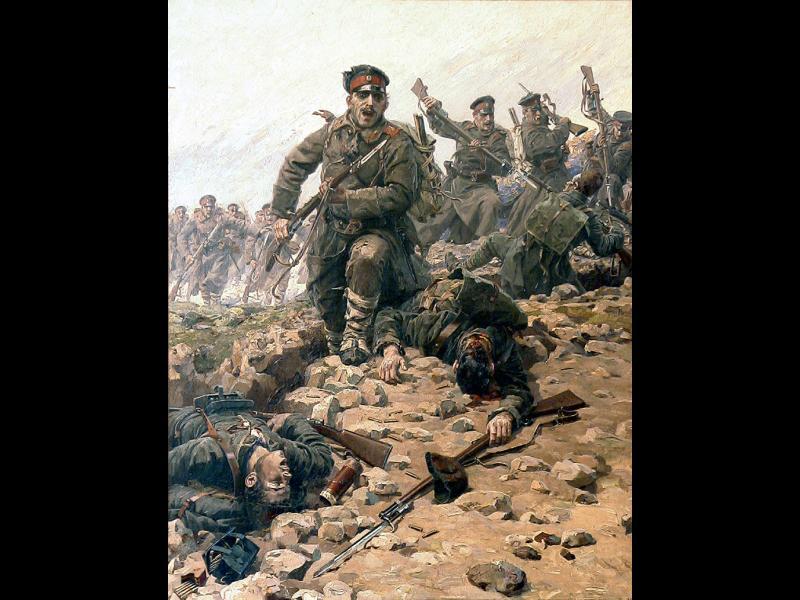 Как свърши Балканската война...