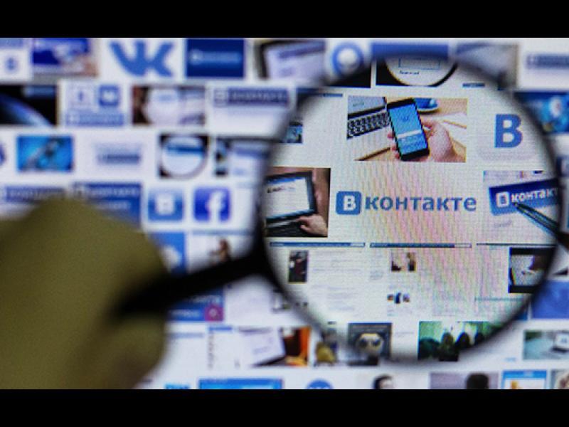 Украйна ще блокира руските социални мрежи и търсачки