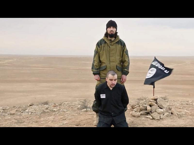 """В Деня на победата: """"Ислямска държава"""" твърди, че са обезглавили руски разузнавач"""
