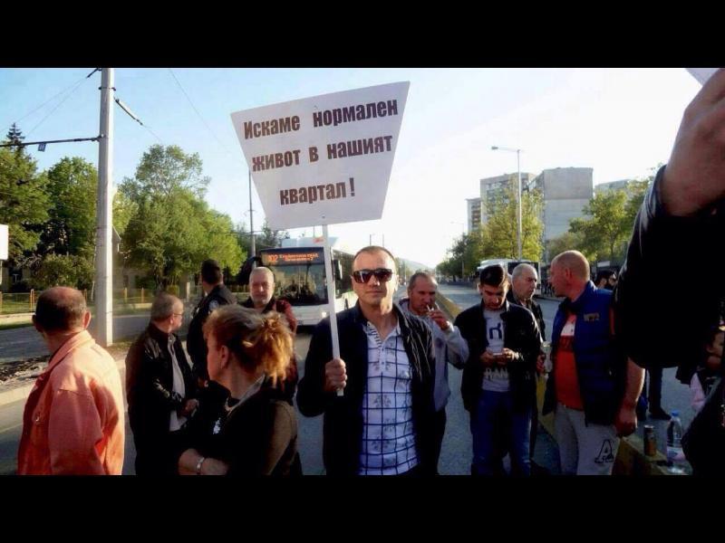 Жители на Красна поляна искат оставката на районния кмет