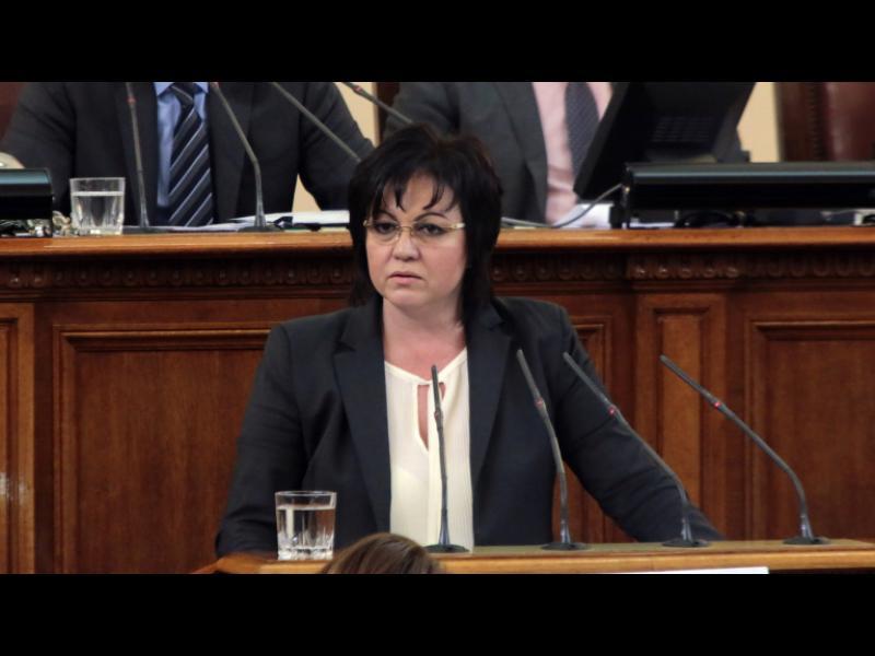 """БСП недоволни от """"мързела в парламента"""""""