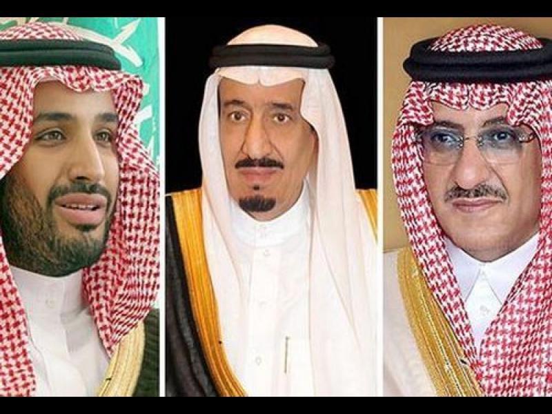 Саудитският крал смени наследника на трона