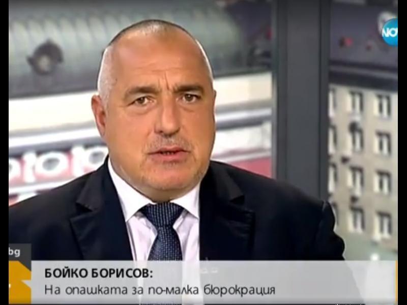 Борисов ще смяна министри, ако опашките продължат