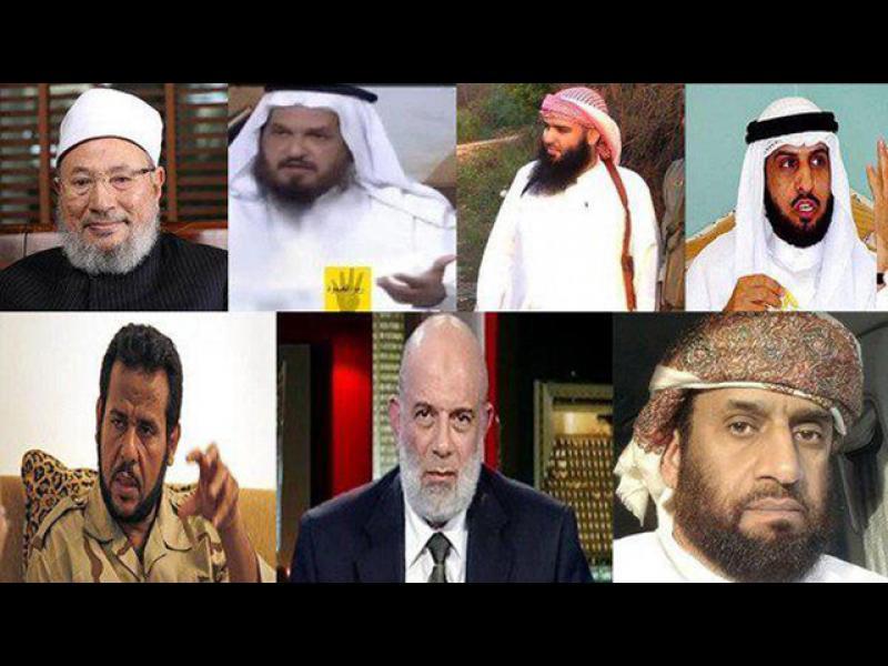 Четири арабски държави със списък на терористични организации, свързани с Катар