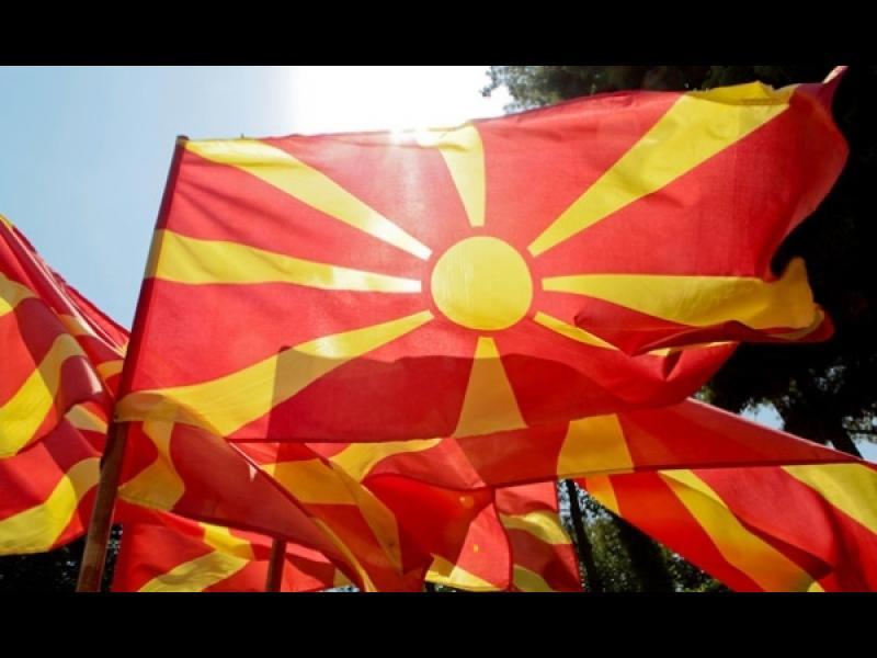 Македония обмисля смяна на името си
