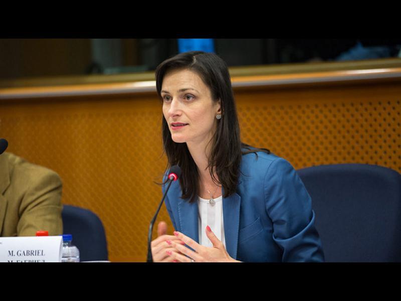 Комисиите в Европарламента одобриха Мария Габриел за еврокомисар
