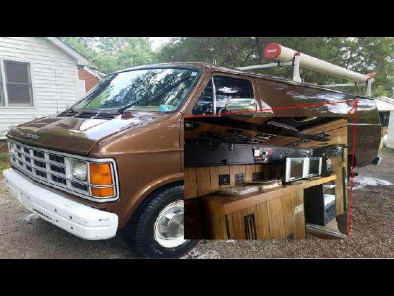 Шпионски ван на ФБР се продава в eBay