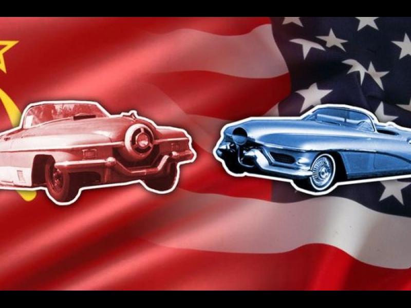 Студената война при автомобилите
