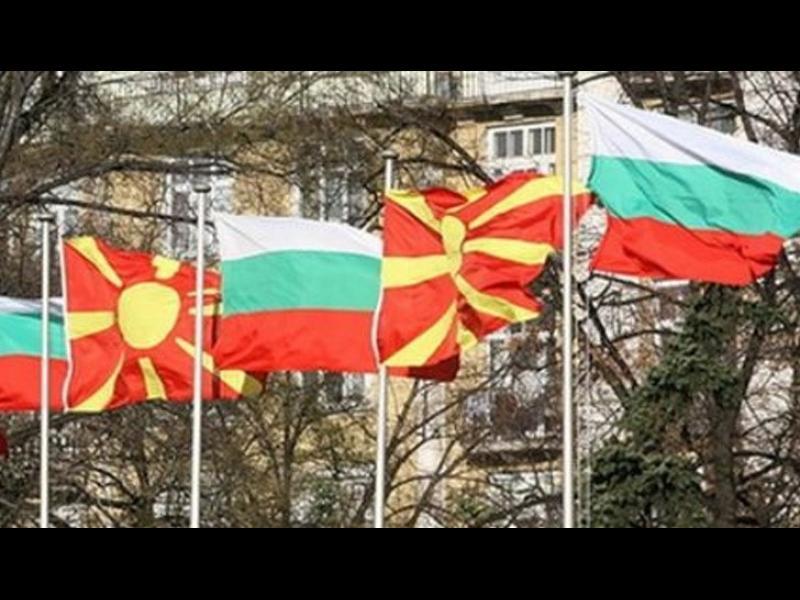 Външно министерство публикува Договора за приятелство, добросъседство и сътрудничество с Македония