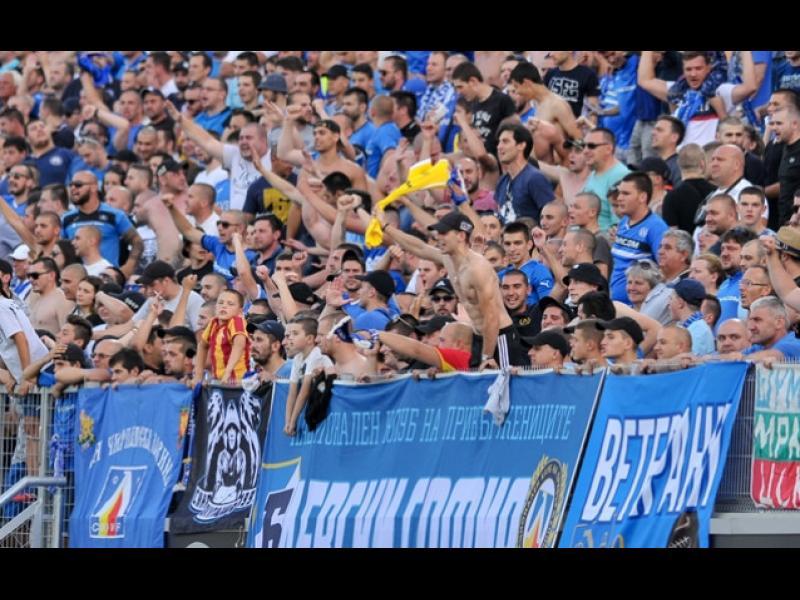 Трима пребити с бухалки в София, докато гледат Левски с Хайдук