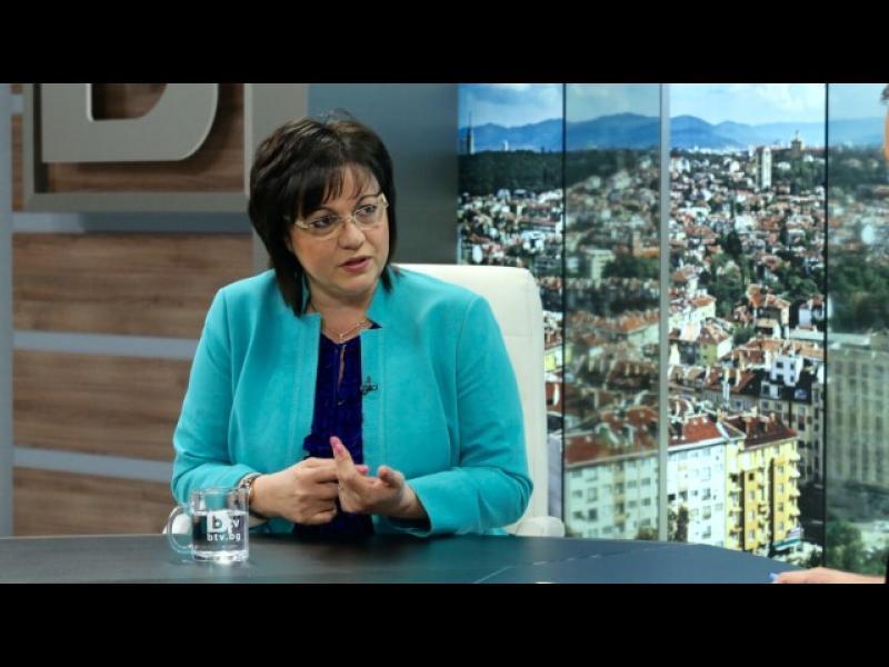 БСП: Споровете за изтребителя целят омаловажаване на президентската институция