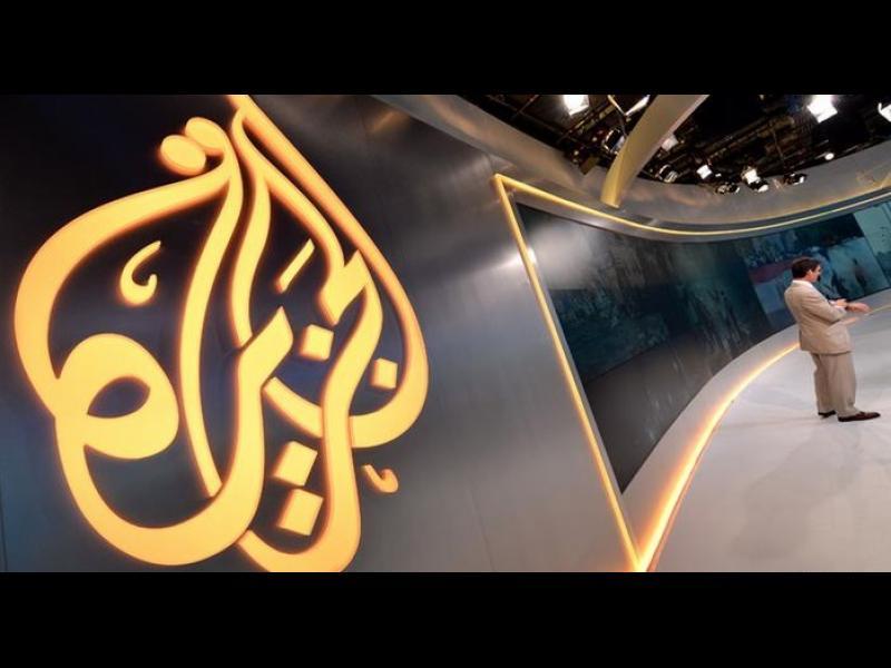 Що за телевизия е Ал Джазира?
