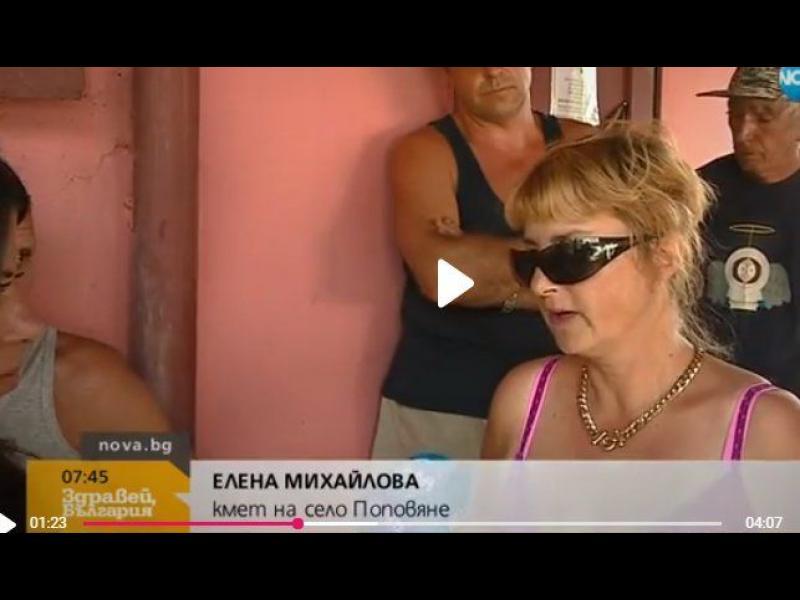 В самоковско село: Вода в къщите няма, но кметицата има - картинка 1