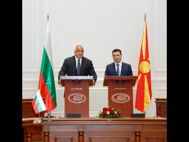 България и Македония честват заедно Илинденско въстание