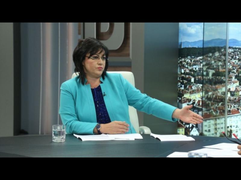 """Нинова: """"Цанков камък"""" отклонява вниманието от корупцията на правителството"""
