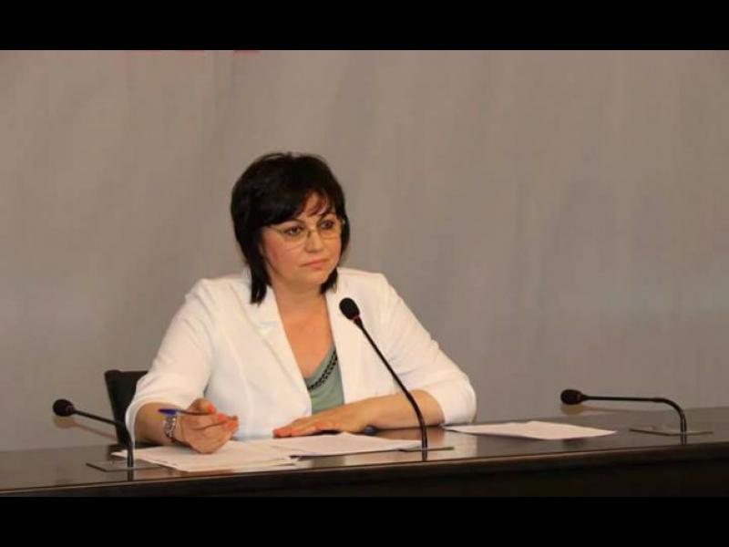 Заради Цанков камък: И Нинова дава Борисов на съд, иска намесата и на австрийската прокуратура