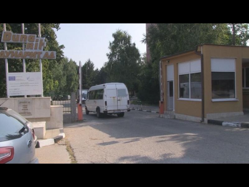 """Оставки, протест и преговори в """"Дунарит"""" - картинка 1"""