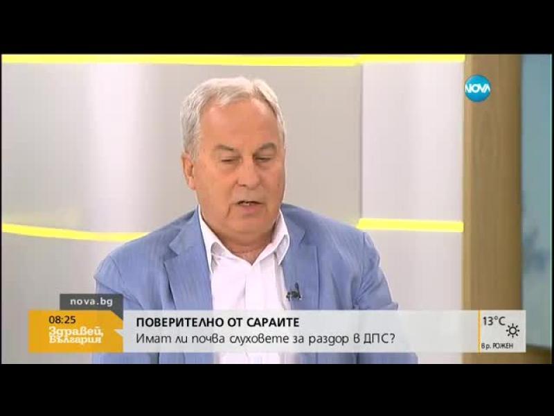"""Димитър Тадаръков: """"Дете"""" на Ахмед Доган не може да го изяде"""