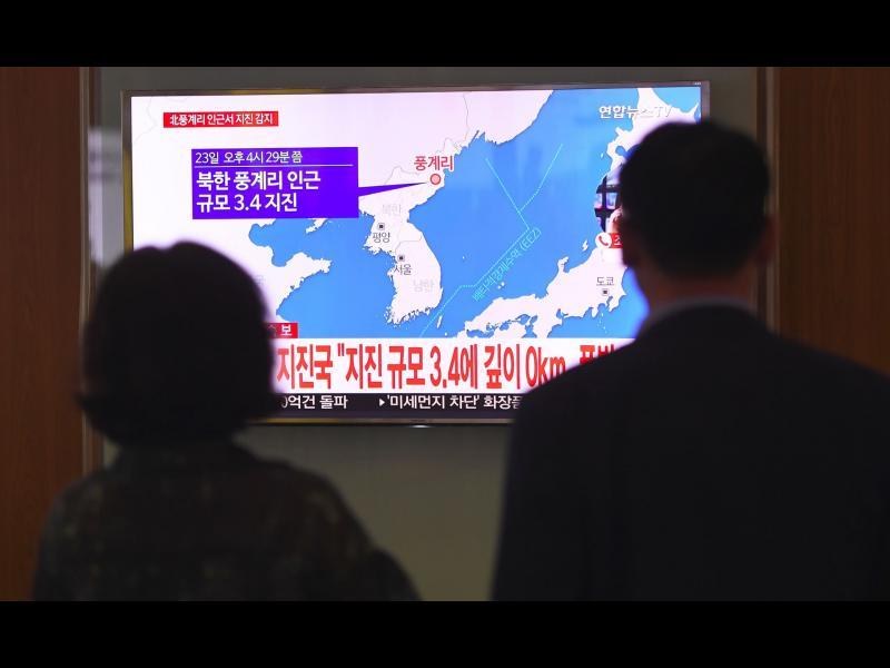 Земетресение край ядрен полигон в Северна Корея