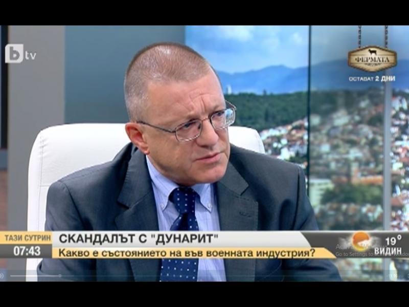 """Бойко Ноев: Възможно е руски интереси да се борят за """"Дунарит"""""""