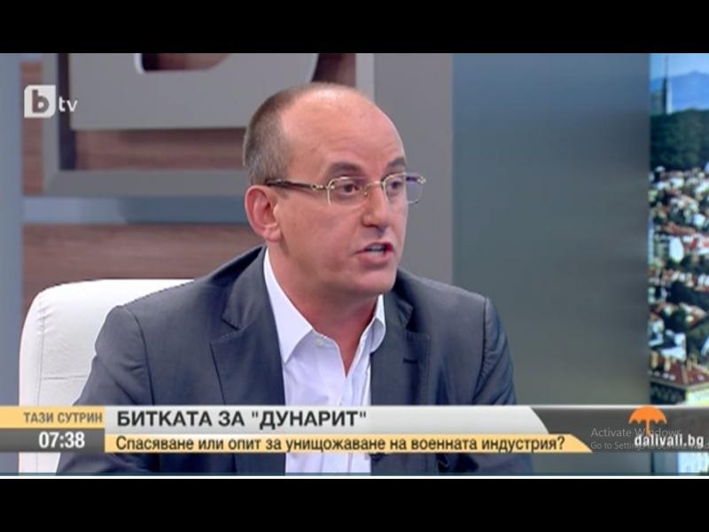 Стоил Яков: Министърът на икономиката дава много лоши сигнали към инвеститорите и към отбранителната промишленост в България