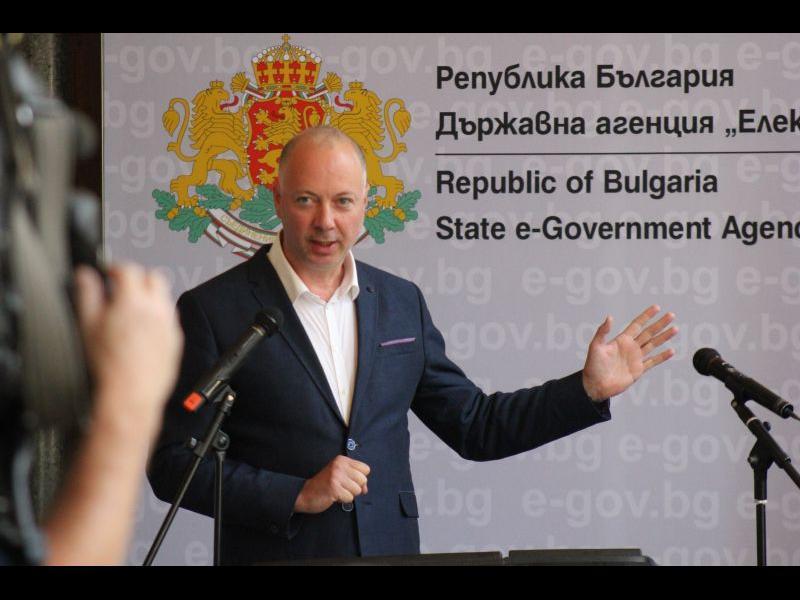 Електронно правителство? Забравете!