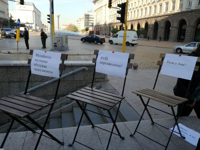 """Журналисти протестираха срещу """"празните столчета"""" - картинка 1"""