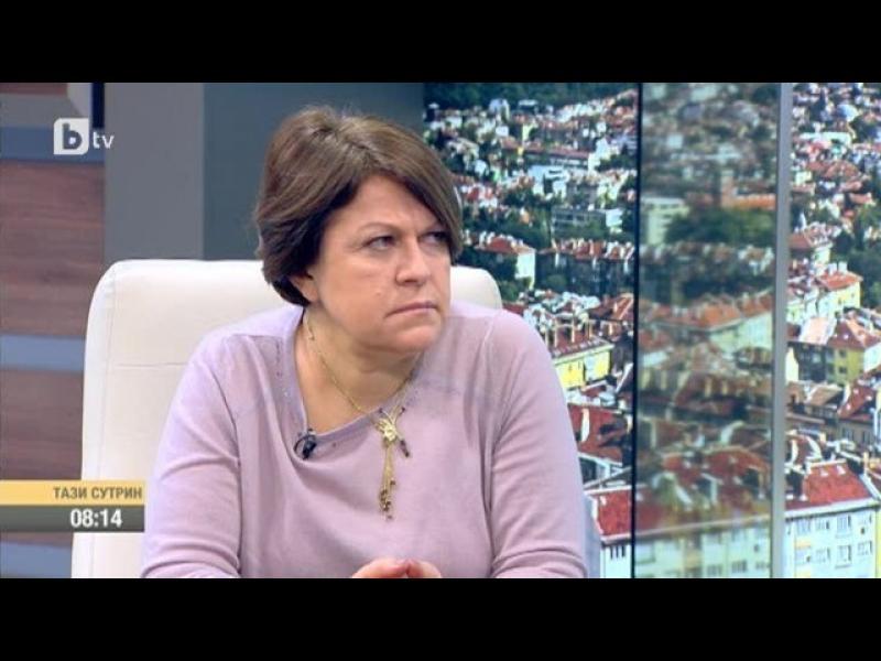 Дончева: Докараха ви в телевизията човек с отвлечено дете да благодари на МВР!