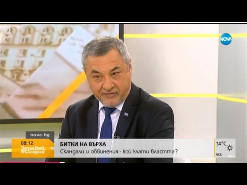 Симеонов: Властта се използва като пансион за политически калинки