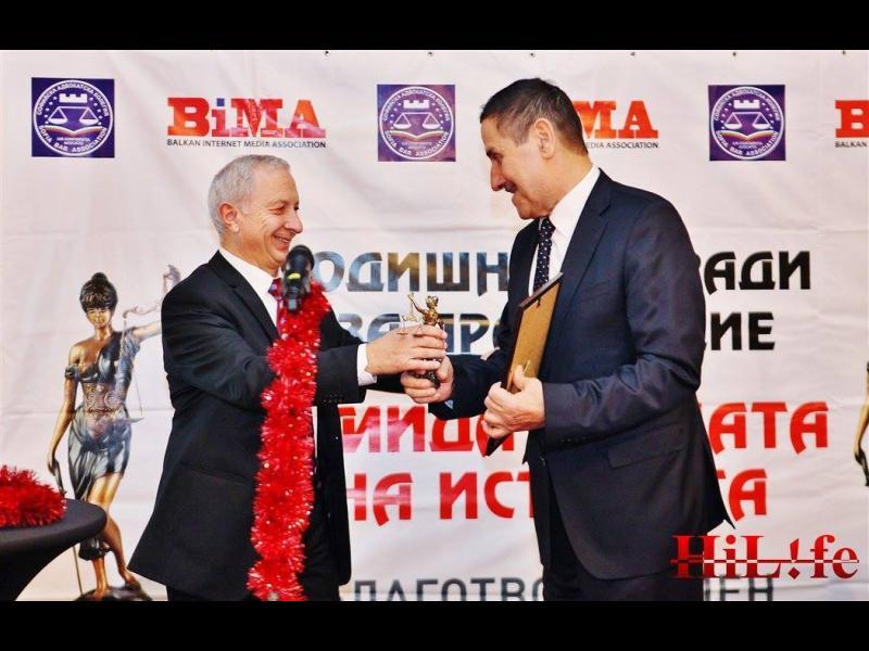 Бивш премиер и екс председател на САК връчват Гран При на Правосъдните награди