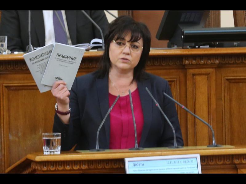 БСП напуска парламента - картинка 1