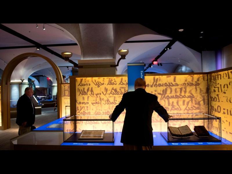 Музеят на Библията във Вашингтон струва 500 милиона долара