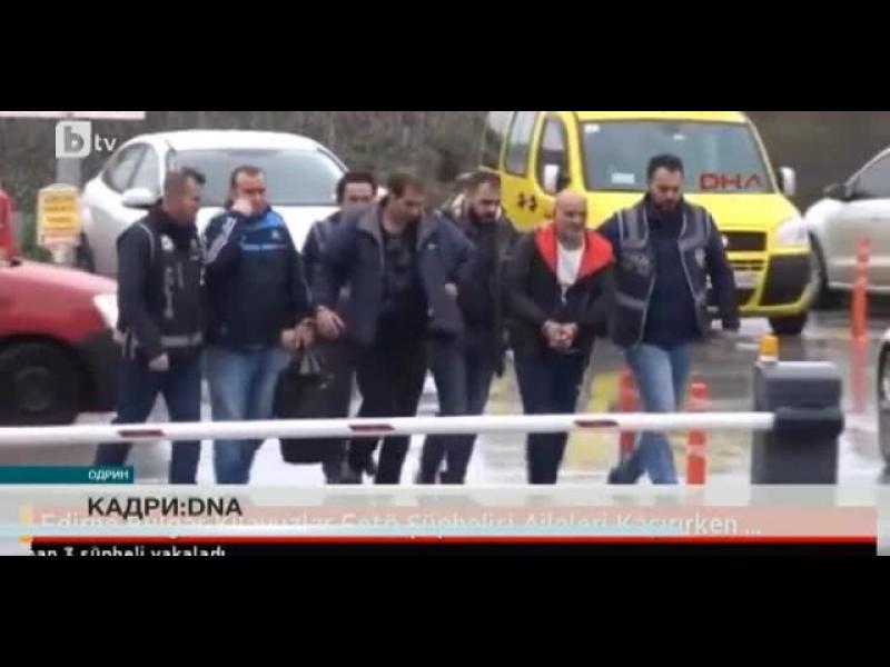 Арестуваните трима българи остават в затвора в Одрин