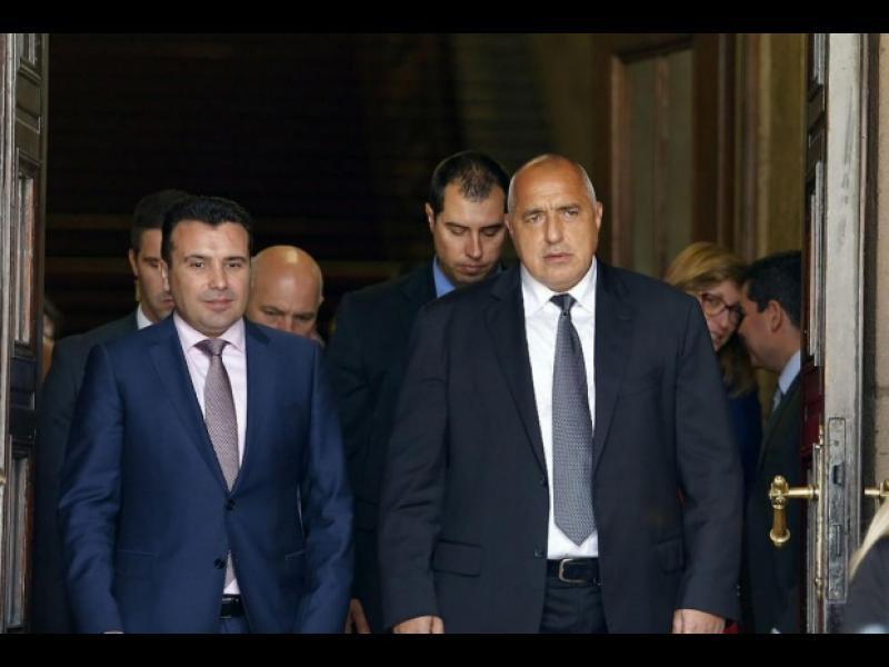 Българското и македонското правителство заседават заедно
