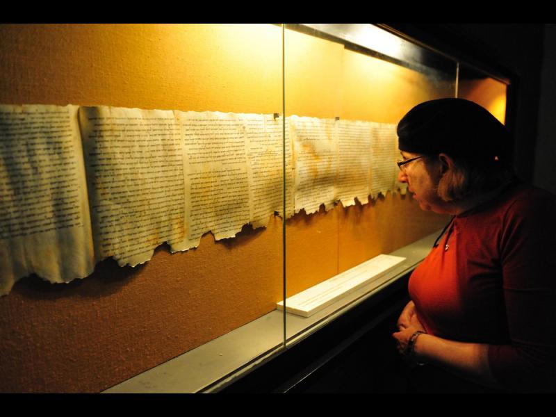 Кой е написал свитъците от Мъртво море?