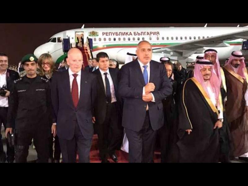 Премиерът Борисов на посещение в Саудитска Арабия