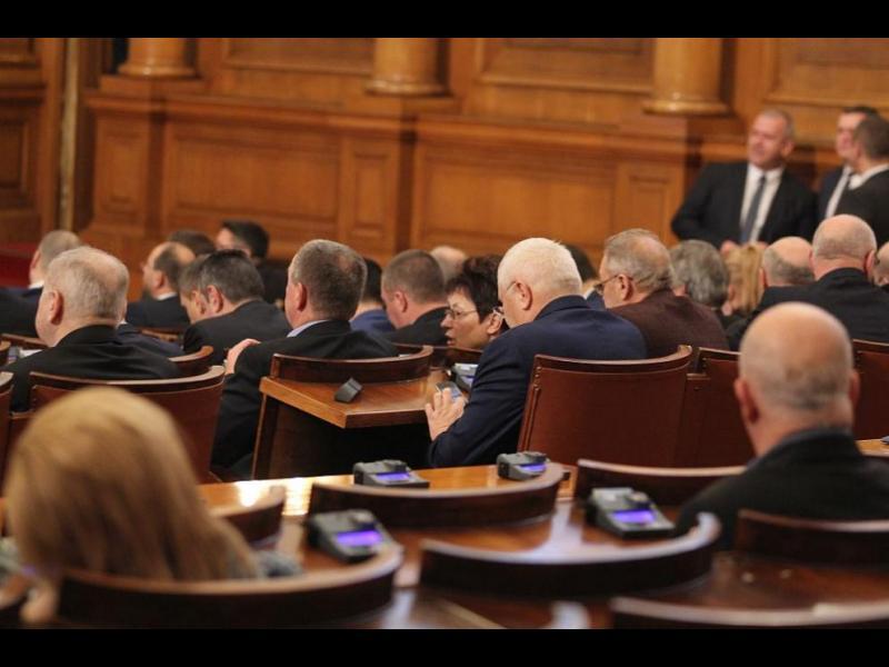 Парламентът в коледна ваканция до 10 януари - картинка 1