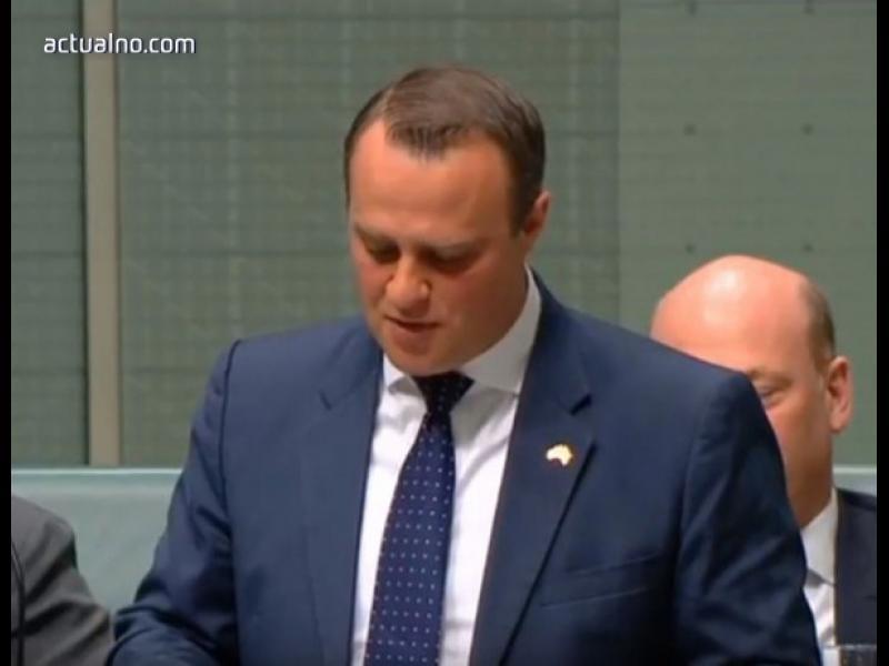 Депутат предложи брак на партньора си от парламентарната трибуната (ВИДЕО)