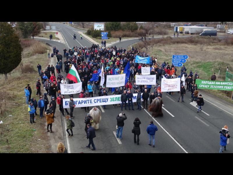Природозащитници на протест пред МС